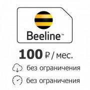 """СИМ-Карта """"Безлимитный интернет Билайн 4G LTE 100 руб/мес."""""""