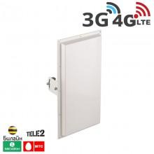 Антенна панельная 3G / 4G LTE, 18дБ. (1700-2700 МГц)