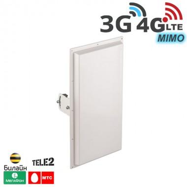 Антенна широкополосная 3G / 4G LTE, MIMO 18 дБ. (1700-2700 МГц)
