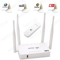 Интернет комплект 4G Ready (Модем 4G/3G &  Роутер Wi-Fi)