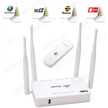Готовый комплект 4G/3G модем + роутер WiFi