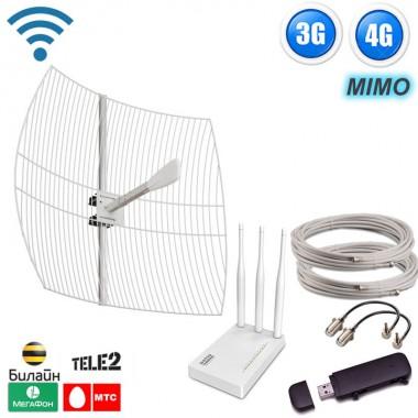 Готовый интернет комплект - Дальний загород 3G, 4G LTE для дома и дачи