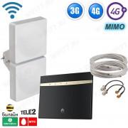 "3G + 4G+ LTE-A интернет комплект для дома / дачи - ""ЭКСТРИМ"" до 300 Мбит/с"