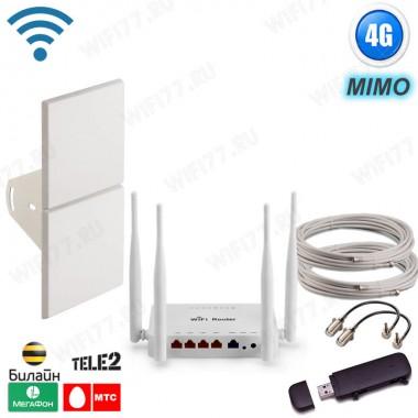 Готовый интернет комплект - Начальный 4G LTE для дома и дачи