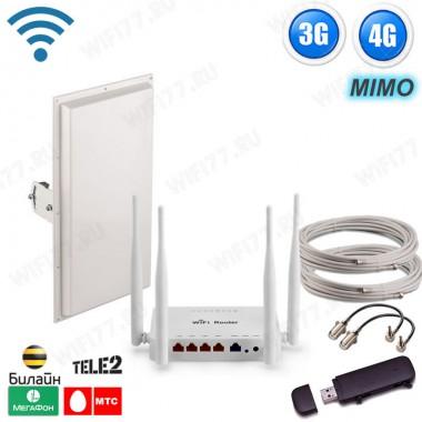 Готовый интернет комплект - Оптимальный загород 3G, 4G LTE для дома и дачи