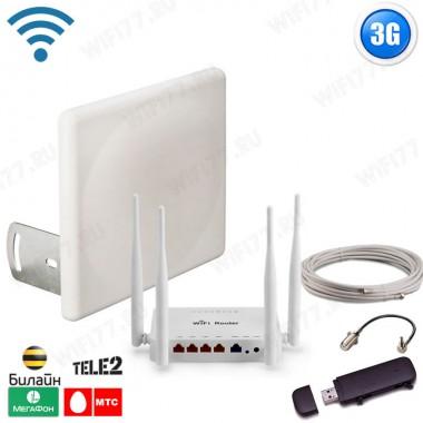 Интернет комплект - Оптимальный загород 3G, для дома и дачи