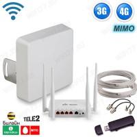 3G + 4G LTE интернет комплект для дачи / офиса - СТАНДАРТНЫЙ ПРИГОРОД