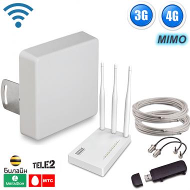 Готовый интернет комплект - Стандартный пригород 3G, 4G LTE для дома и дачи