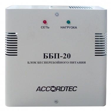 Источник резервированный электропитания AccordTec ББП-20