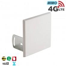 Антенна панельная 4G LTE, MIMO 12 дБ. (2200-2700 МГц)