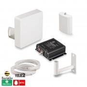 GSM 1800 комплект усиления сотовой связи и интернет - ПРИГОРОД (до 200 м2)