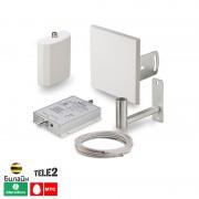 Комплект усиления сотовой связи - ЗАГОРОД, для дачи. GSM900