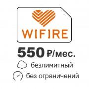 "СИМ-Карта ""Безлимитный интернет МегаФон/Wifire 550 руб/мес."""