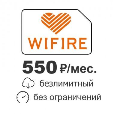 "Сим карта "" Безлимитный интернет Wifire / МегаФон 550 руб/мес"""