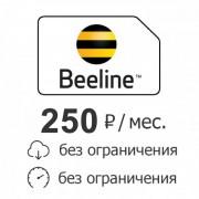 "СИМ-Карта Билайн ""Безлимитный интернет в 4G Билайн 250 руб/мес"""