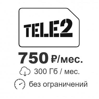 """Сим - карта """" Интернет ТЕЛЕ2 (300 ГБ) - 750 руб/мес"""""""