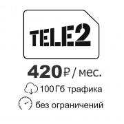 """СИМ-Карта """"Интернет ТЕЛЕ2 (100 ГБ) - 420 руб/мес."""""""