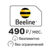 """СИМ-Карта """"Безлимитный интернет Билайн 4G LTE 490 руб/мес."""""""