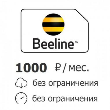 "Сим карта "" Безлимитный интернет Билайн 1000 руб/мес"""