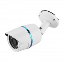 Уличная цилиндрическая IP-видеокамера 2 Мп 3,6 мм. LBN24S200