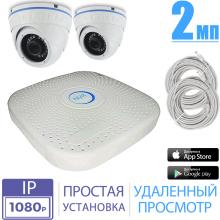 Комплект IP видеонаблюдения на 2 купольные 2 Мп. камеры